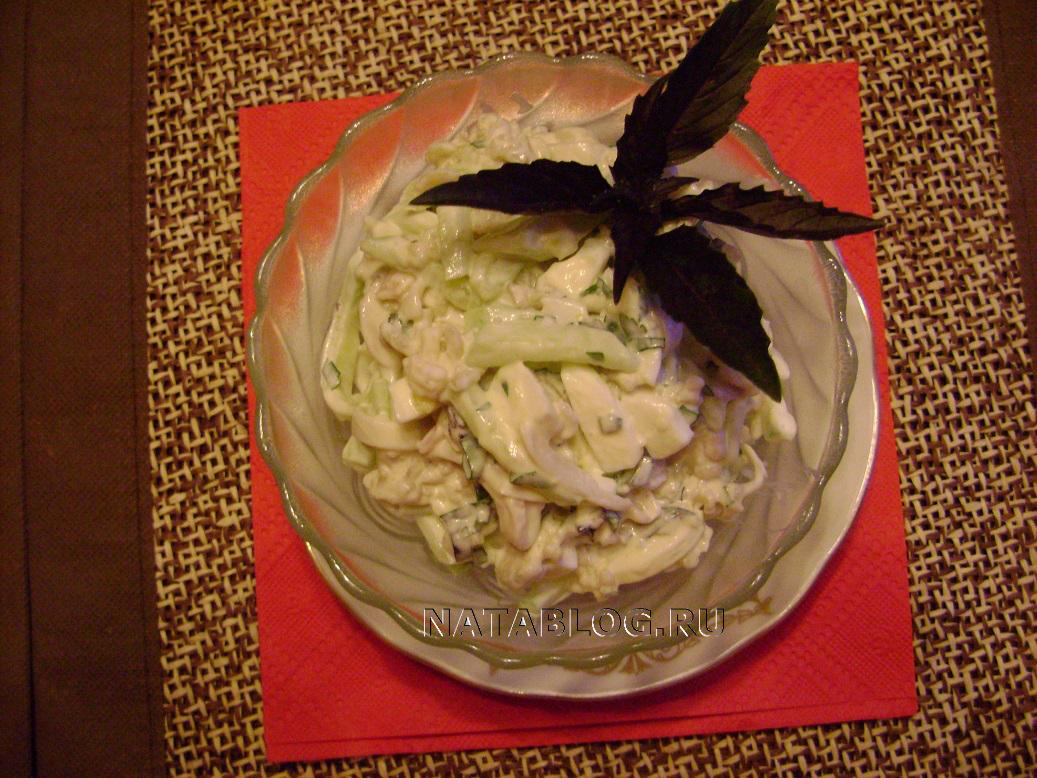 рецепты салатов с кальмарами с картинками