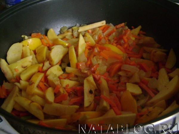 Овощи с айвой