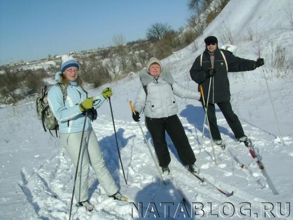 Группа лыжников