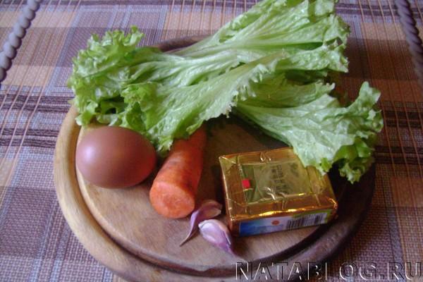 Набор для салата