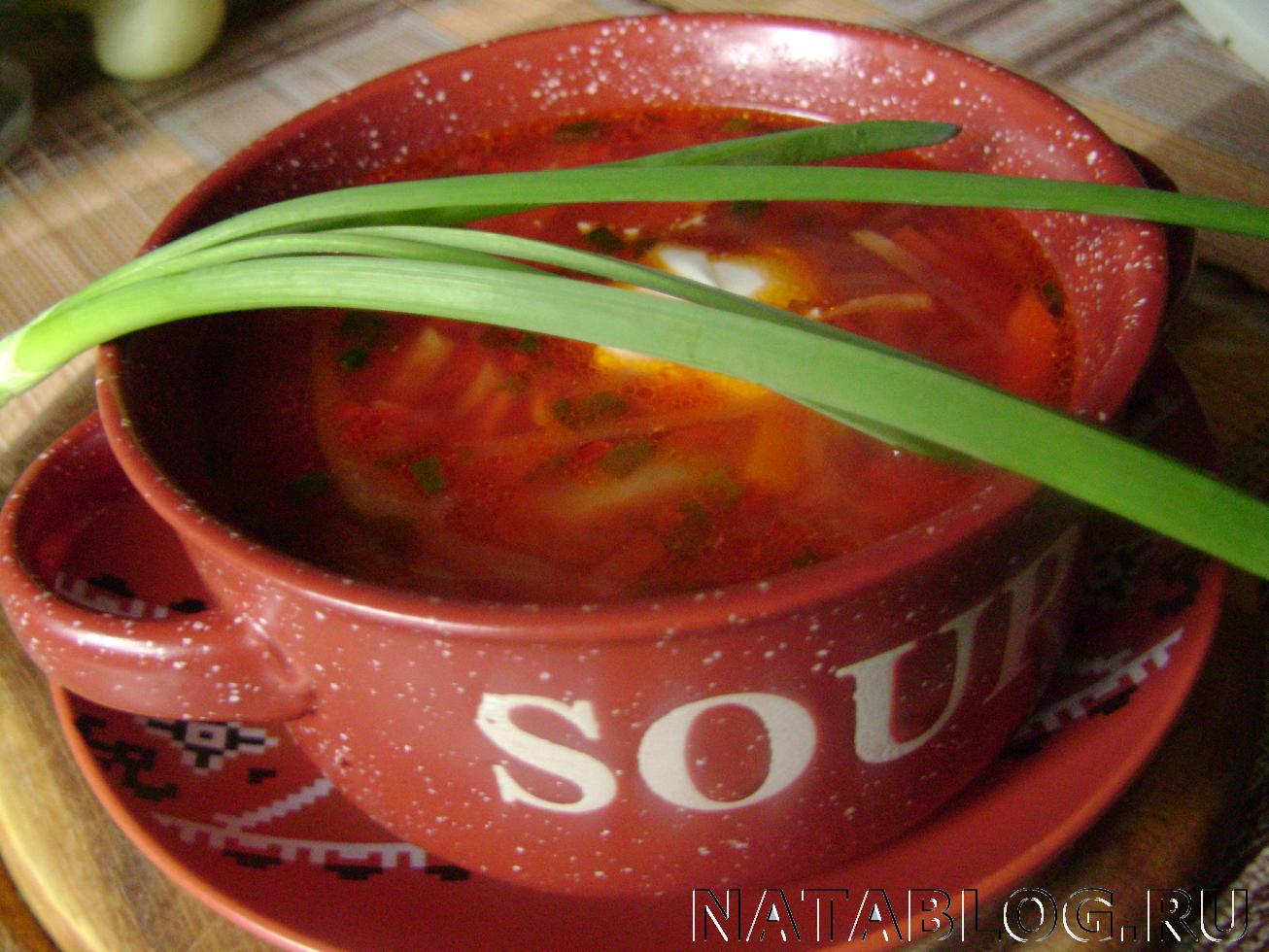Борщ с сельдереем рецепт