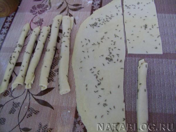 Трубочки с тмином