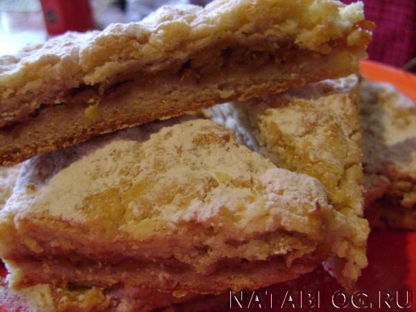 Кусочки пирога